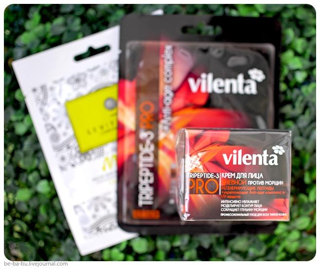 Может ли уход быть бюджетным: гостевой пост о марке Vilenta