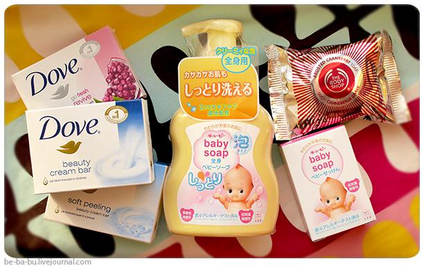Мыло Dove, The Body Shop, Cow (Кьюпи): кусковое, жидкое, детское. Отзыв, обзор, сравнение.