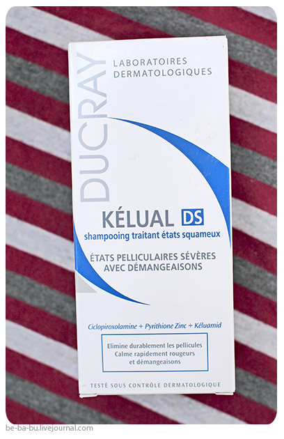 Ducray Kelual Ds Келюаль DS - шампунь против тяжелых форм перхоти и себорейного дерматита. Отзыв.