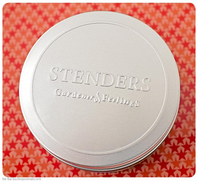 Лавандовый йогурт для тела от Stenders. Отзыв.