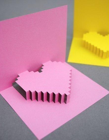 3D-открытка-на-день-всех-влюбленных-14-февраля5.jpg