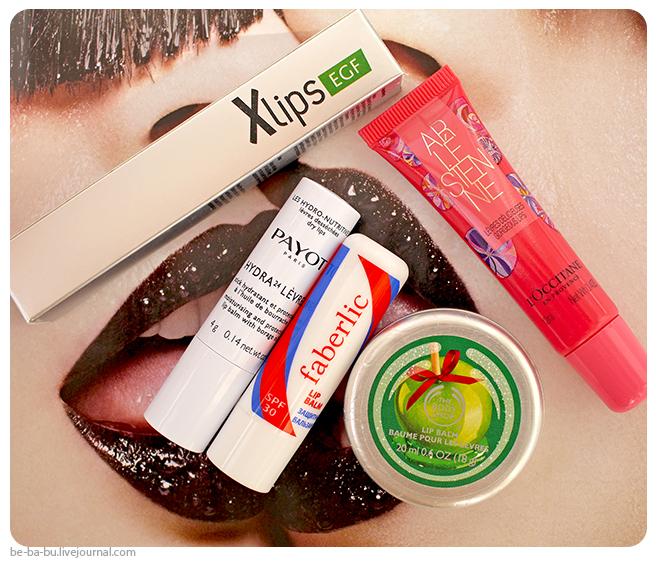 Уход за губами: сравнение продуктов The Body Shop, Payot, Almea, L`Occitane, Faberlic