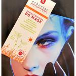 Erborian Perfect Morning BB Mask Совершенное Утро. Отзыв.