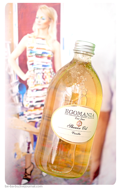 Egomania Shower Oil Vanilla — масло для душа Ваниль. Отзыв.