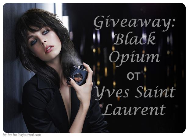 ysl-black-opium-giveaway.jpg