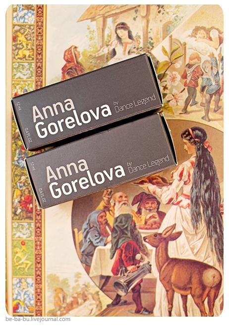 Dance Legend — Anna Gorelova Зима — Морозко, Бабай. Отзыв, свотчи