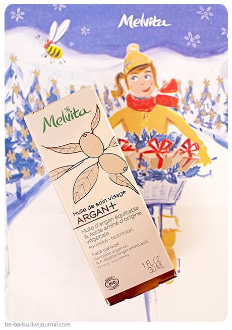 Аргановое масло: какое оно бывает? На примере Melvita Драгоценное масло для лица Шелковая Аргания