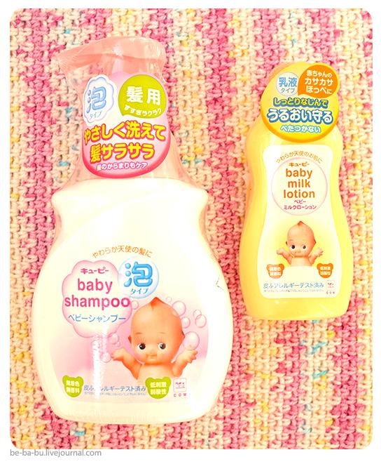 Кьюпи-Kewpi-Cow-Brand-шампунь-детский-с-дозатором-и-детское-молочко-лосьон-для-тела-Отзыв.jpg