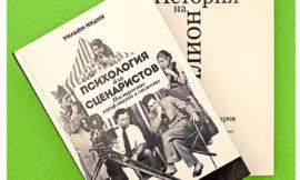 Как научиться интересно рассказывать истории: книги Роберта Макки и Уильяма Индика. Отзыв