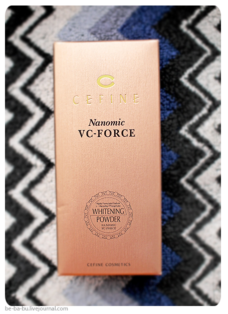 Сыворотка Cefine Nanomic VC-Force whitening powder. Отзыв, обзор, состав. Review, ingredients