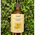 Очищающее масло для лица Имбирь Ми&Ко. Обзор, отзыв.