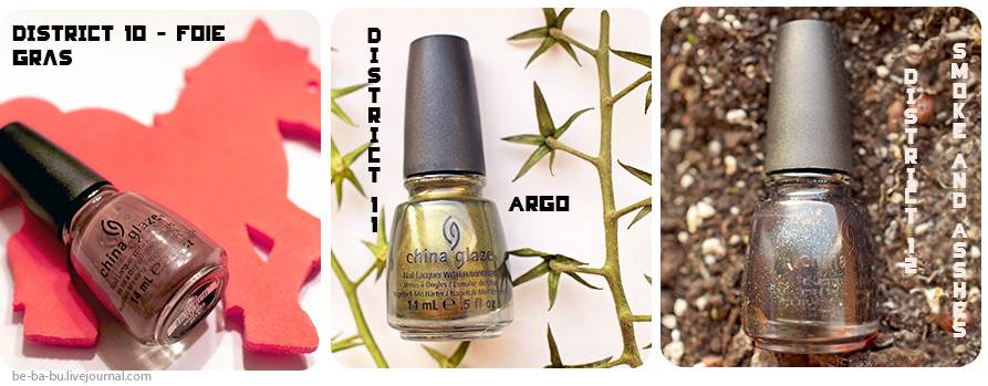 China Glaze Hunger Games Collection - Foie Gras, Agro, Smoke and Ashes. Отзыв, свотч, review, swatch