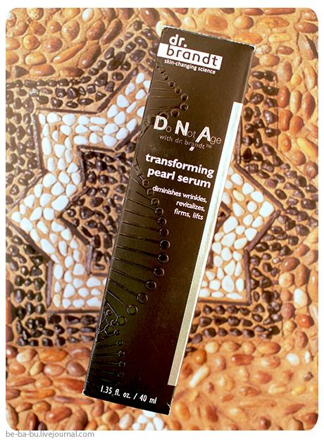 Dr. Brandt Do Not Age Transforming Pearl Serum - Восстанавливающая лифтинг-сыворотка для лица. Отзыв