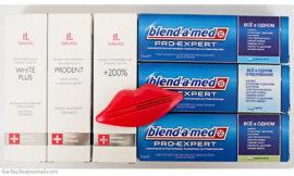Зубные пасты Blend-a-Med Все-в-одном и Faberlic Expert Pharma: White Plus, Prodent, +200%. Отзыв