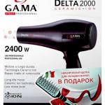Фен GA.MA Delta 2000 Ceramic Ion. Отзыв, обзор.