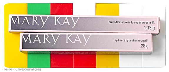 Карандаш для губ и карандаш для бровей от Mary Kay. Отзыв, обзор.