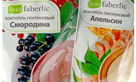 Детокс: «Коктейль пектиновый «Апельсин» и «Коктейль пектиновый «Смородина» от Faberlic. Обзор, отзыв