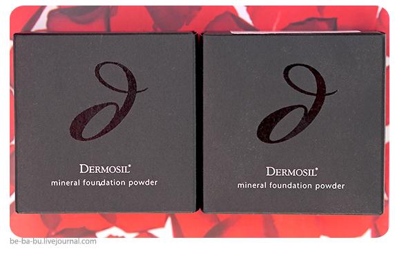 Пудры минеральные от Dermosil в оттенках Medium и Dark. Обзор, отзыв.