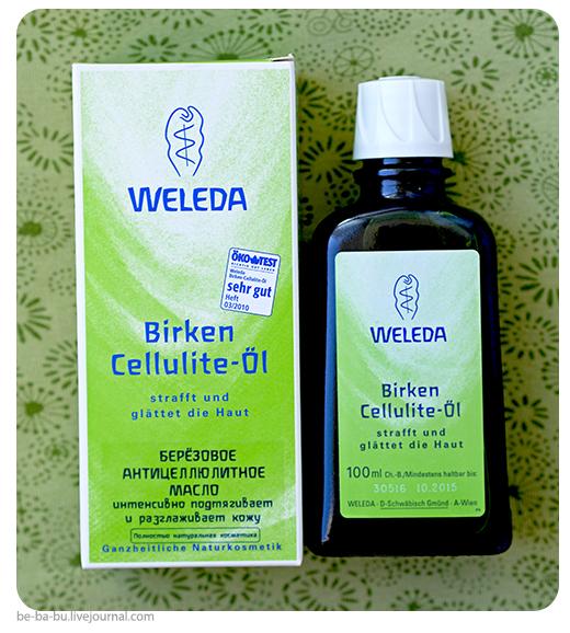 Антицеллюлитное масло Weleda Birch Cellulite Oil. Отзыв, обзор.