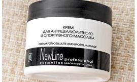 New Line — Крем для антицеллюлитного и спортивного массажа. Обзор, отзыв.