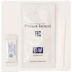 Cefine Кислородная маска Oxygen Jacuzzi. Обзор, отзыв.