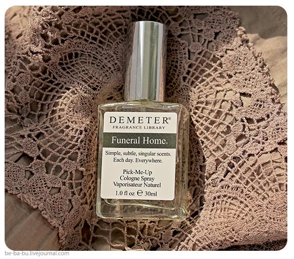Чем пахнут покойники: «Похоронное бюро» (Funeral Home) от Demeter Fragrance Library. Обзор, отзыв.