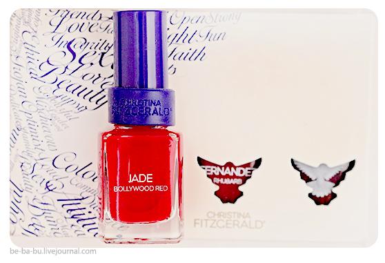 Маникюр на коротких ногтях с лаком Christina Fitzgerald – Jade #Bollywood Red. Отзыв, обзор, свотчи.