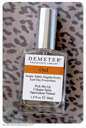 Доступная роскошь — «Удовое дерево» (Oud) от Demeter Fragrance Library. Обзор, отзыв.