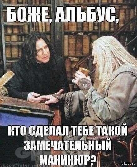 """Как изменились актеры """"Гарри Поттера"""" за последние 13 лет"""