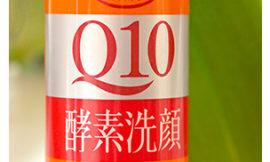 Пудра для умывания Kose Softymo Q10 Powder Wash. Обзор, отзыв.