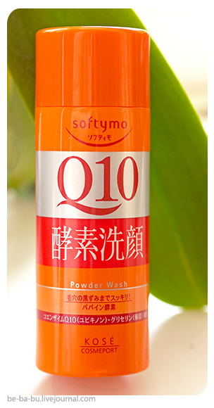 Пудра для умывания Kose Softymo Q10 Powder Wash. Обзор, отзыв. Состав