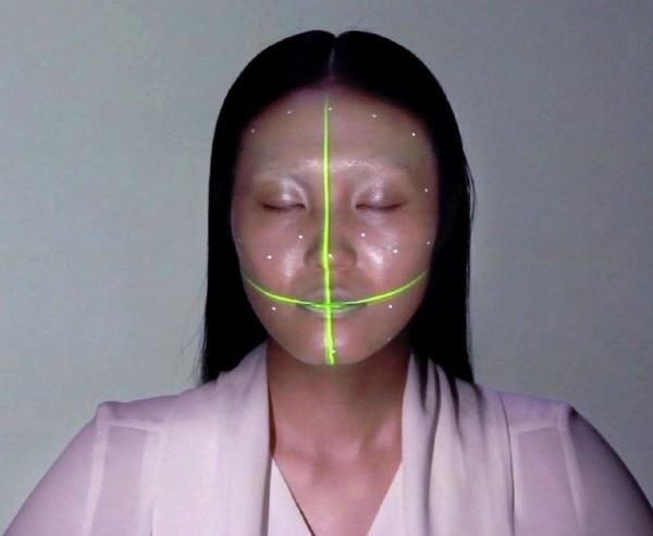 Появился новый макияж - электронный