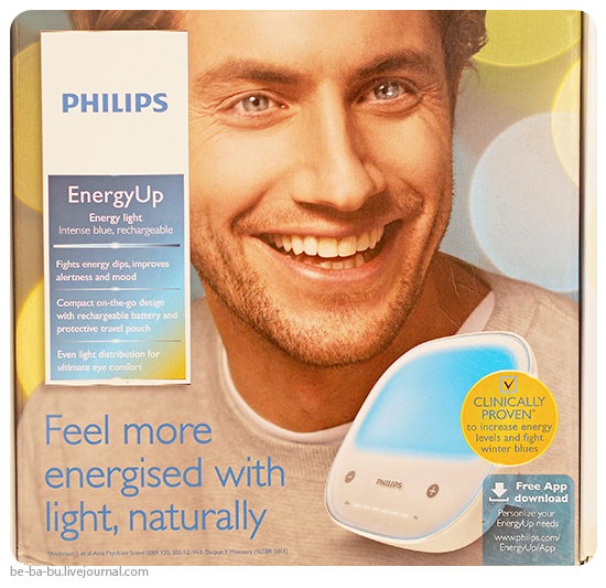Philips EnergyUp Energy light. Отзыв, обзор. Review