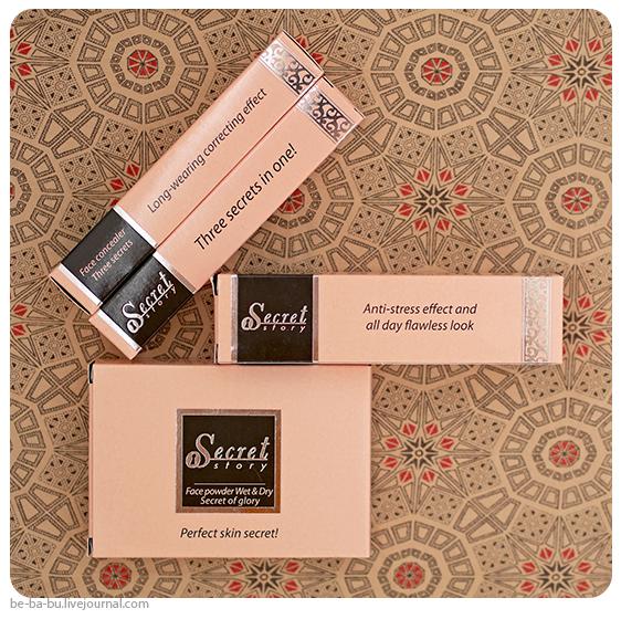 Тональные средства Faberlic из линейки Secret Story: пудра, консилеры и тональный крем. Отзыв, обзор
