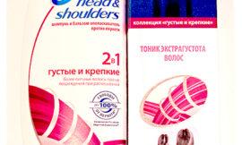 Head & Shoulders — Шампунь и бальзам-ополаскиватель 2 в 1 и тоник Экстрагустота волос. Обзор, отзыв.