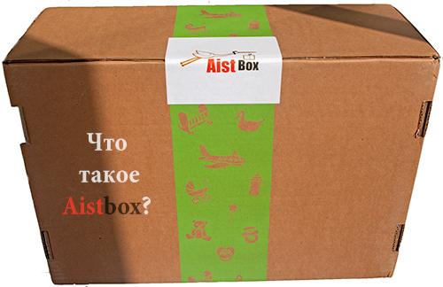 что такое aistbox