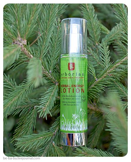 Erborian Herbal Energy Lotion - энергетический лосьон-спрей на основе трав. Отзыв, обзор. Review