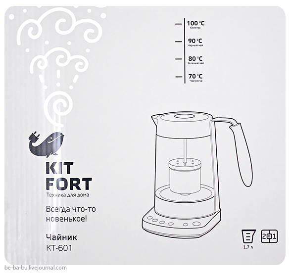 Чайник КТ-601 от Kitfort. Отзыв, обзор. Giveaway!