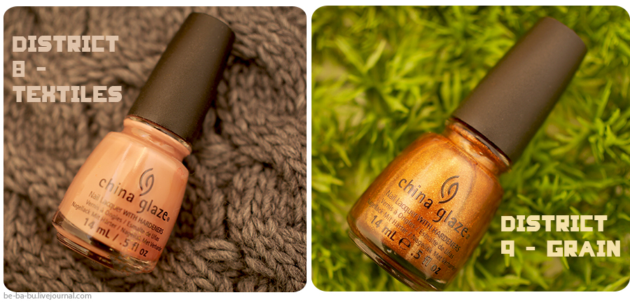 China Glaze Hunger Games Collection — Dress Me Up, Harvest Moon. Отзыв, свотчи, review, swatch.