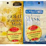 """Маски Japan Gals: с """"золотым"""" составом Essence Mask и с с гиалуроновой кислотой Pure5 Essential"""