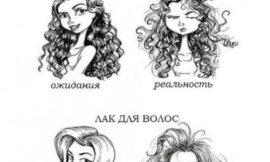 Волосы: ожидания и реальность