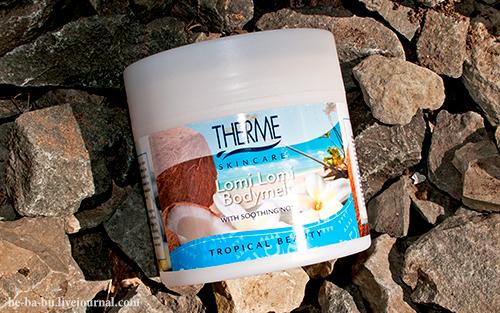 Therme Lomi Lomi Bodymelt и Zen White Lotus Shower Scrub. Отзыв. Review Ingredients