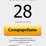 Итоги giveaway: Black Opium от Yves Saint Laurent