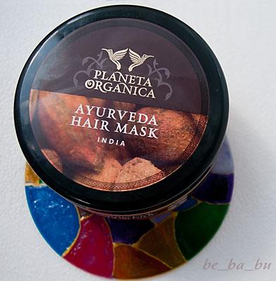 Густая золотая аюрведическая маска для волос от Planeta Organica. Отзыв
