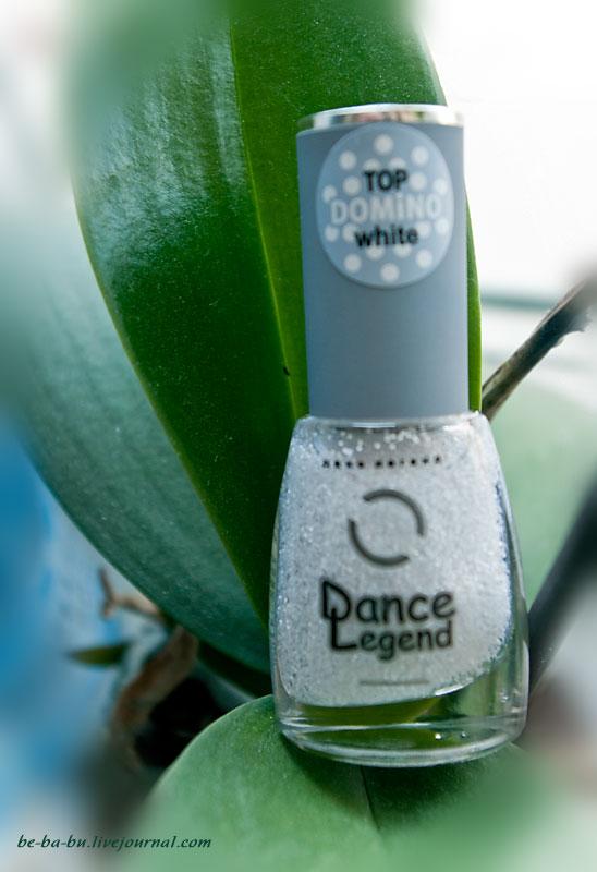 Dance Legend Top Domino White. Отзыв