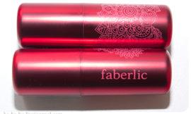"Увлажняющая помада ""Превосходство"" от Faberlic. Обзор, свотчи."