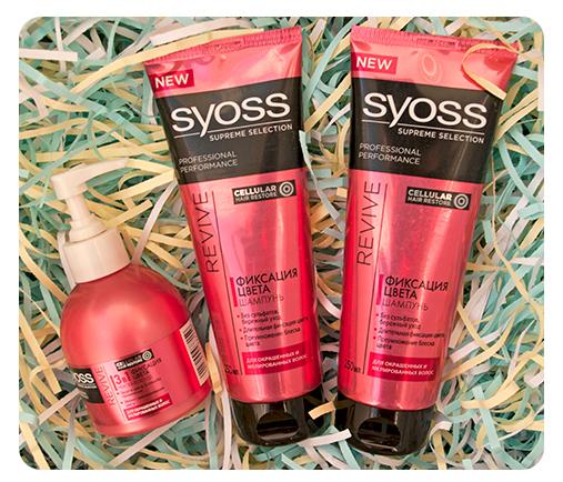 Syoss Supreme Selection – Revive и Restore. Обзор шампуней, бальзамов и масок линейки.
