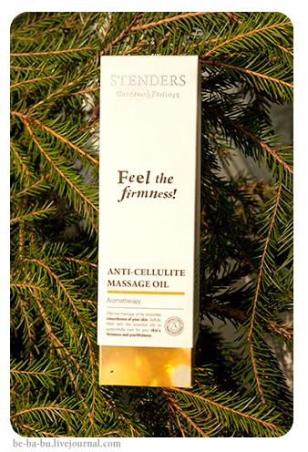 Антицеллюлитное массажное масло от Stenders. Обзор, отзыв.