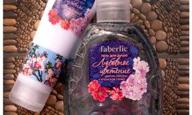"""Крем для рук и гель для душа """"Любовное цветение"""" от Faberlic. Обзор, отзыв."""