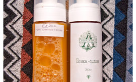 Пенки для умывания от косметического ателье Марины Казариной (aromarina). Обзор, отзыв.